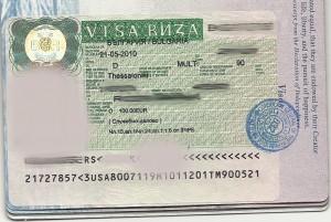 visa-bulgaria